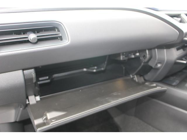 UX200 アーバンエレガンス 三眼LEDヘッドランプ +AHS+ヘッドランプクリーナー カラーヘッドUPディスプレイ ドライブレコーダー フロアマット(42枚目)