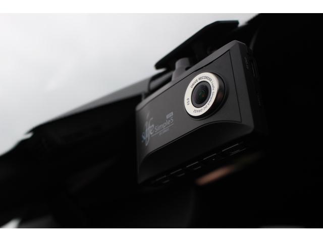 UX200 アーバンエレガンス 三眼LEDヘッドランプ +AHS+ヘッドランプクリーナー カラーヘッドUPディスプレイ ドライブレコーダー フロアマット(55枚目)