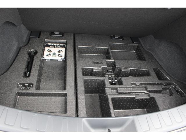 UX200 アーバンエレガンス 三眼LEDヘッドランプ +AHS+ヘッドランプクリーナー カラーヘッドUPディスプレイ ドライブレコーダー フロアマット(64枚目)