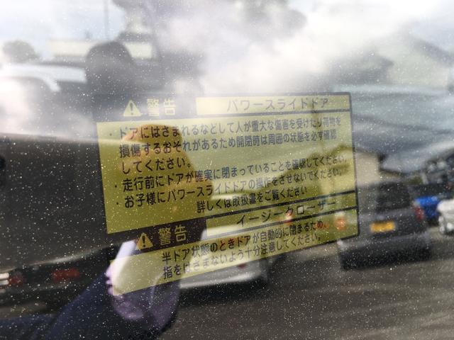AX 片側パワスラ アルミ(19枚目)