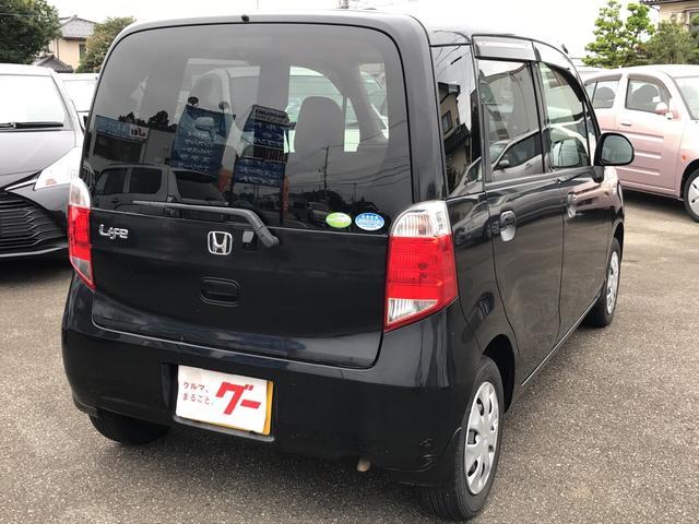 G 軽自動車 インパネAT 保証付 エアコン バックカメラ(4枚目)