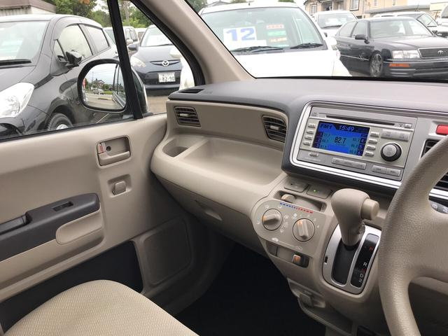 G 軽自動車 インパネAT 保証付 エアコン バックカメラ(11枚目)