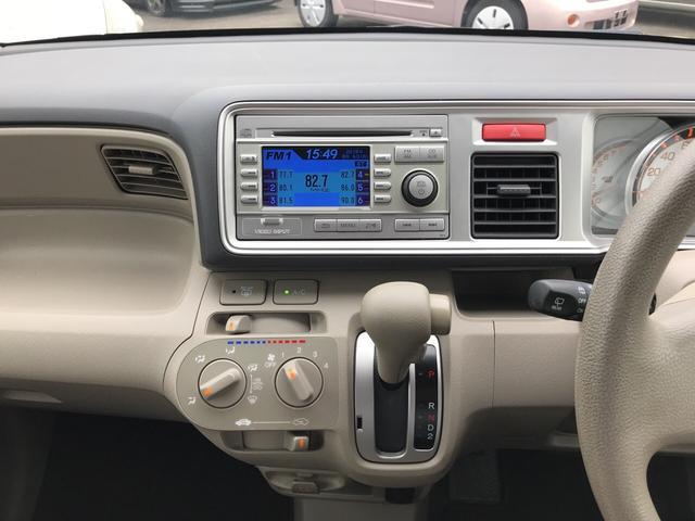 G 軽自動車 インパネAT 保証付 エアコン バックカメラ(12枚目)