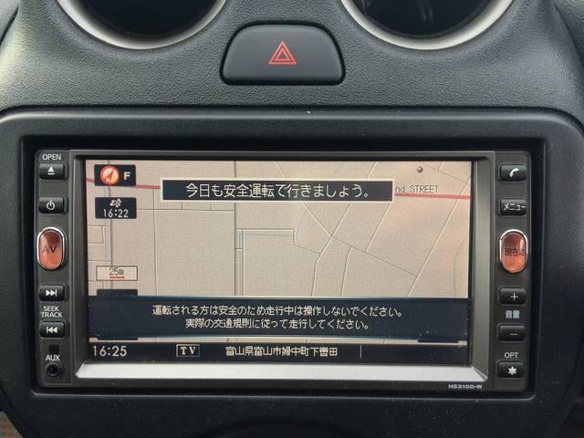 12X 純正HDDナビ ETC付き ワンオーナー(14枚目)