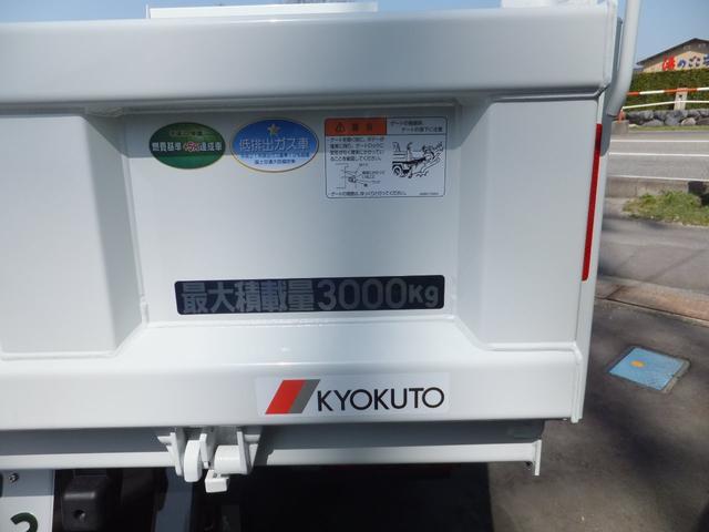 三菱ふそう キャンター 強化ダンプ3t フォグライト 電格ミラー