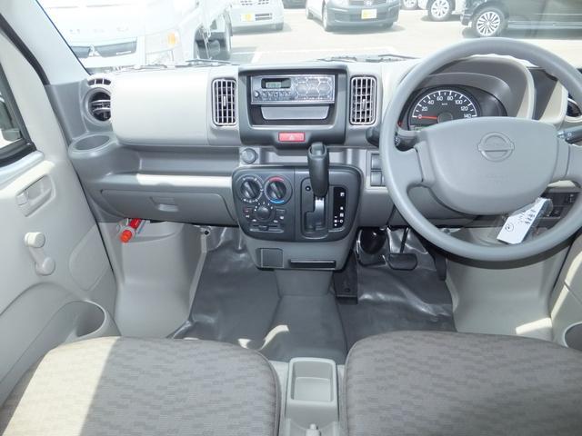 日産 NV100クリッパーバン DX ハイルーフ 4WD