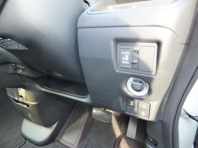 「ホンダ」「N-BOXカスタム」「コンパクトカー」「富山県」の中古車9