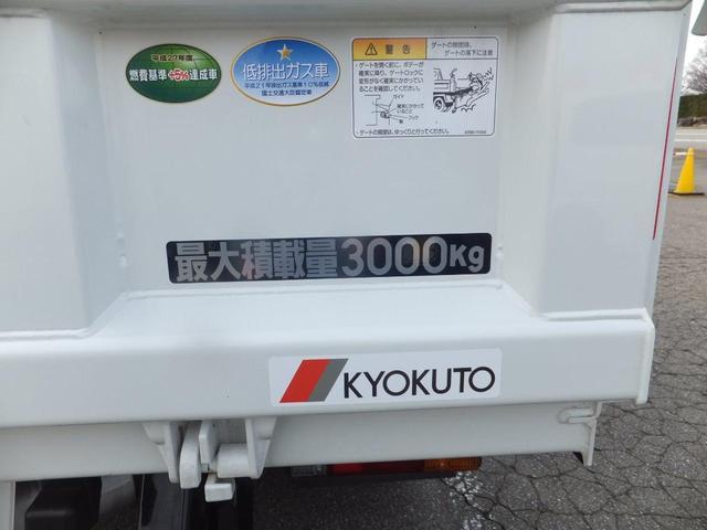 強化ダンプ3t 車線逸脱警報装置 電動パーキングブレーキ(17枚目)