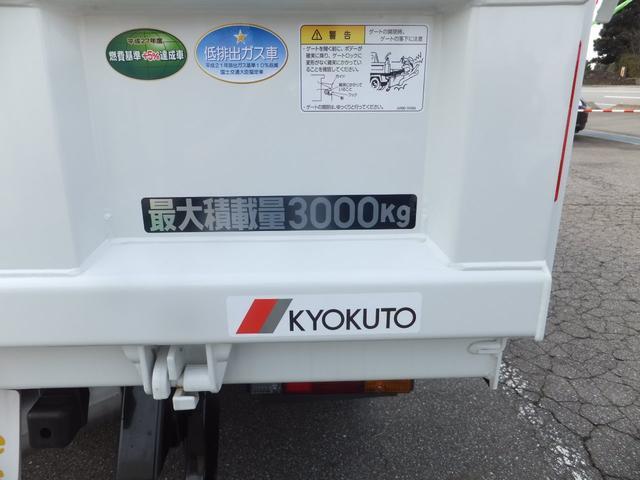 強化ダンプ3t 車線逸脱警報装置 電動パーキングブレーキ(8枚目)