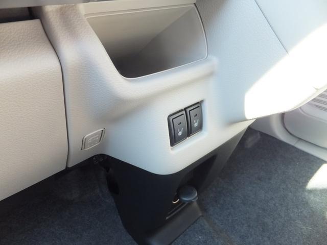 ハイブリッドX  4WD(12枚目)