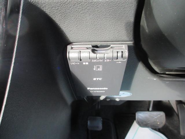 「スズキ」「ソリオバンディット」「ミニバン・ワンボックス」「富山県」の中古車36