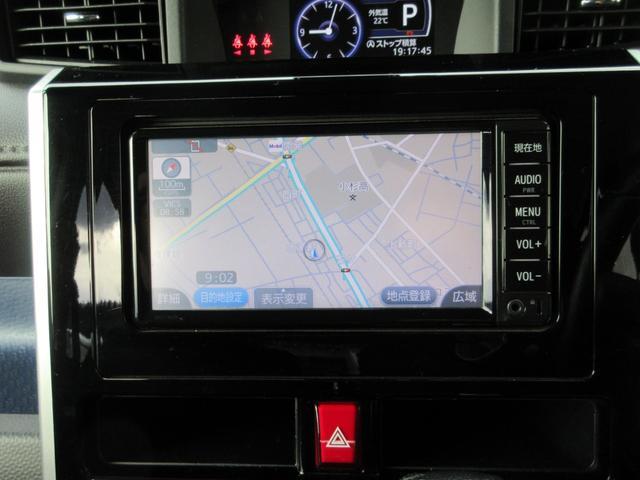 カスタムG S 禁煙 クルーズコントロール スペアタイヤ装備 スマートキー 純正ナビ バックカメラ 両側パワースライドドア ETC(10枚目)
