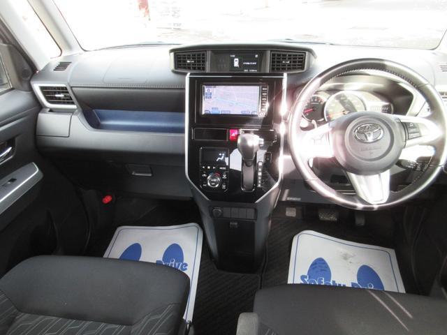 カスタムG S 禁煙 クルーズコントロール スペアタイヤ装備 スマートキー 純正ナビ バックカメラ 両側パワースライドドア ETC(15枚目)