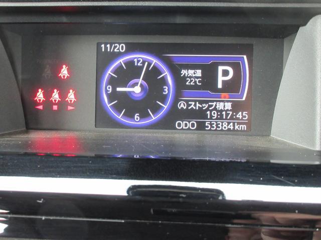 カスタムG S 禁煙 クルーズコントロール スペアタイヤ装備 スマートキー 純正ナビ バックカメラ 両側パワースライドドア ETC(16枚目)