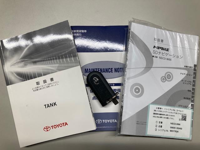 カスタムG S 禁煙 クルーズコントロール スペアタイヤ装備 スマートキー 純正ナビ バックカメラ 両側パワースライドドア ETC(20枚目)