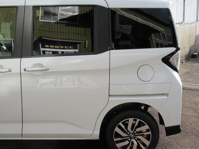 カスタムG S 禁煙 クルーズコントロール スペアタイヤ装備 スマートキー 純正ナビ バックカメラ 両側パワースライドドア ETC(22枚目)