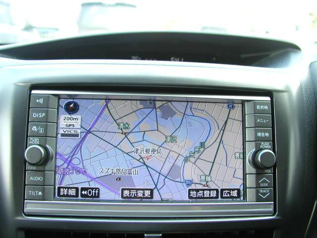 2.0GT 4WD スマートキー ナビ 運転席パワーシート(10枚目)