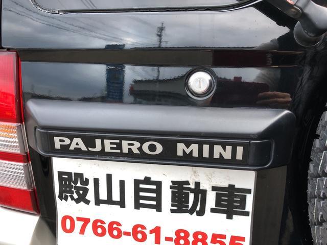 「三菱」「パジェロミニ」「コンパクトカー」「富山県」の中古車42