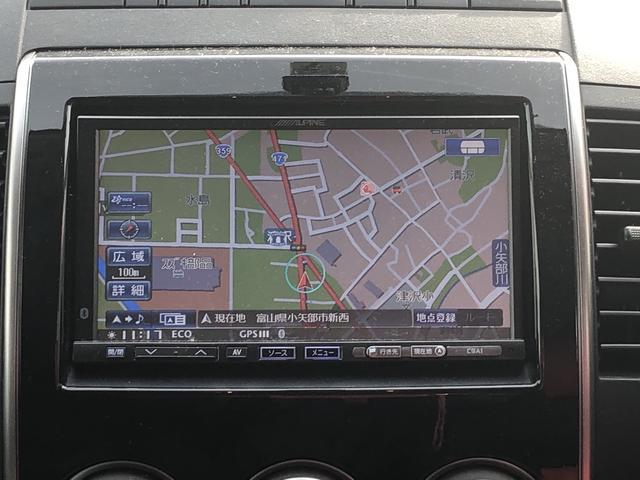 「マツダ」「プレマシー」「ミニバン・ワンボックス」「富山県」の中古車10