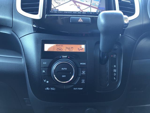 S レーダーブレーキサポートII装着車 ナビ TV ETC(11枚目)