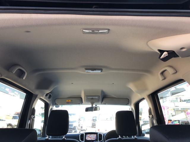 S レーダーブレーキサポートII装着車 ナビ TV ETC(17枚目)