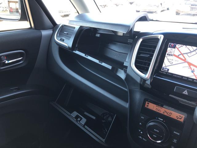 S レーダーブレーキサポートII装着車 ナビ TV ETC(24枚目)