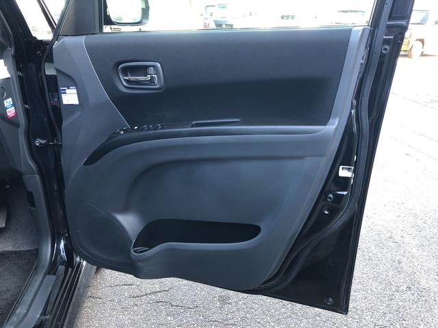 S レーダーブレーキサポートII装着車 ナビ TV ETC(32枚目)