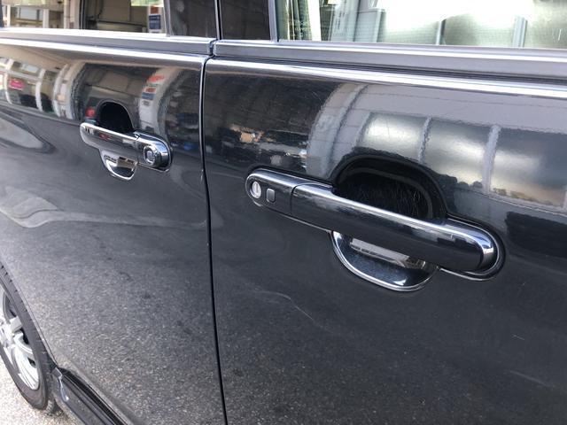 S レーダーブレーキサポートII装着車 ナビ TV ETC(43枚目)