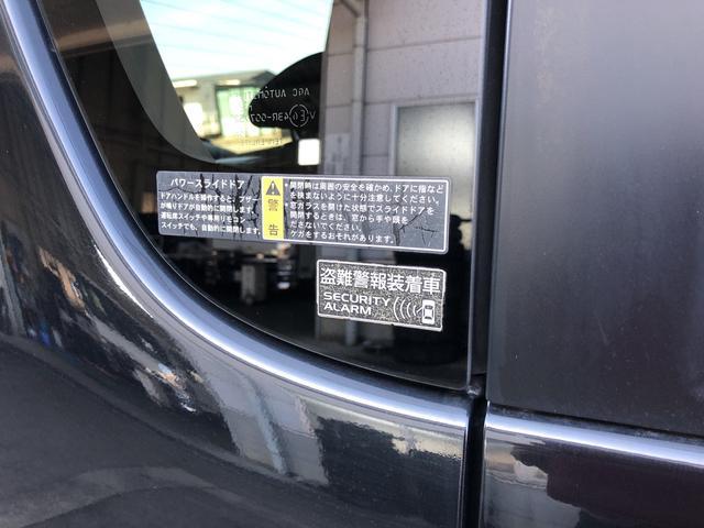 S レーダーブレーキサポートII装着車 ナビ TV ETC(44枚目)