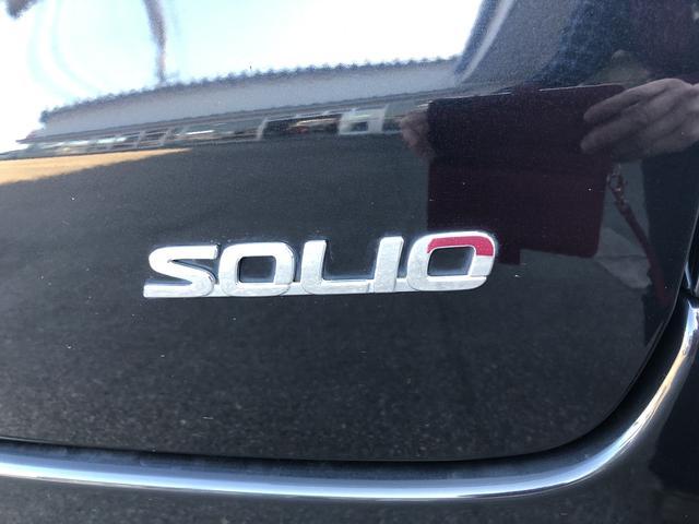 S レーダーブレーキサポートII装着車 ナビ TV ETC(45枚目)
