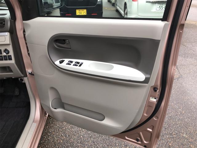 「ダイハツ」「タント」「コンパクトカー」「富山県」の中古車32