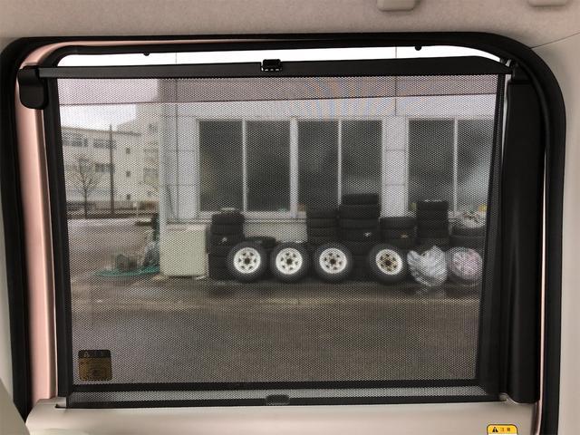 「ダイハツ」「タント」「コンパクトカー」「富山県」の中古車40