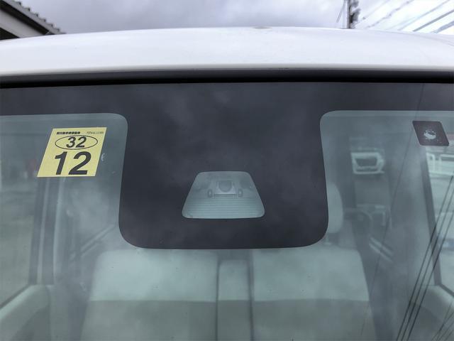 「ダイハツ」「タント」「コンパクトカー」「富山県」の中古車47