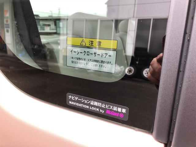 「ダイハツ」「タント」「コンパクトカー」「富山県」の中古車52