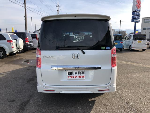 「ホンダ」「ステップワゴン」「ミニバン・ワンボックス」「富山県」の中古車6
