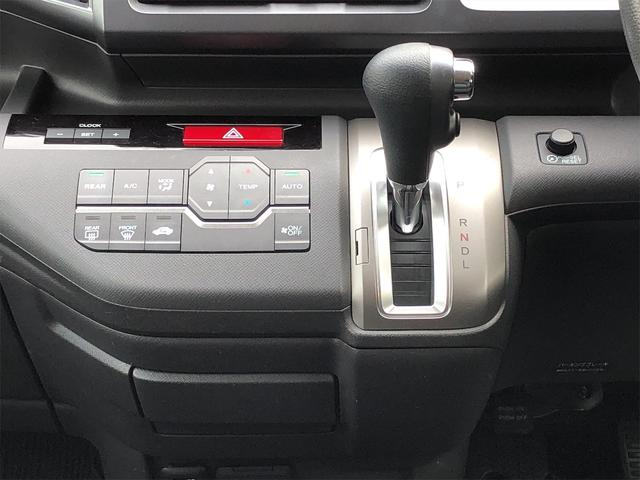 「ホンダ」「ステップワゴン」「ミニバン・ワンボックス」「富山県」の中古車10