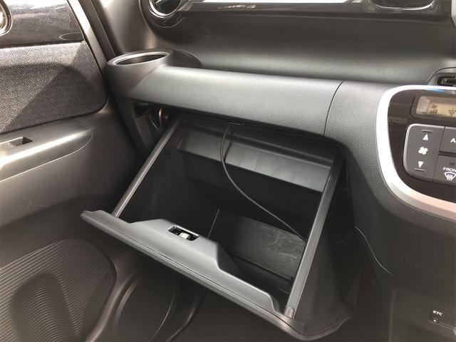 「ホンダ」「N-BOX」「コンパクトカー」「富山県」の中古車24