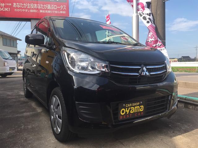 「三菱」「eKワゴン」「コンパクトカー」「富山県」の中古車2