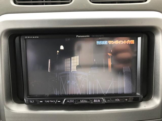 L コラム4速AT ナビTV キーレス AC PS PW(12枚目)