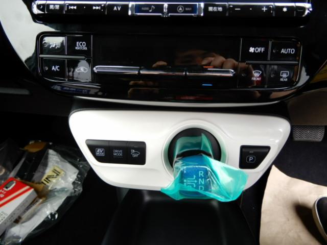 トヨタ プリウス Sセーフティプラス TRDエアロBIGX9 18AW車高調