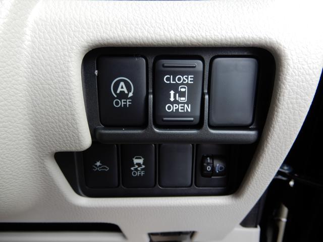 日産 デイズルークス X 届出済未使用車 アラウンドビューモニター メーカー保証