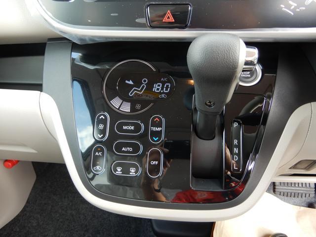 日産 デイズルークス X 届出済未使用車 アラウンドビューM メーカー保証付