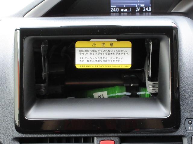 ZS 煌II フルセグナビ 天吊りモニター Bカメラ ETC(10枚目)
