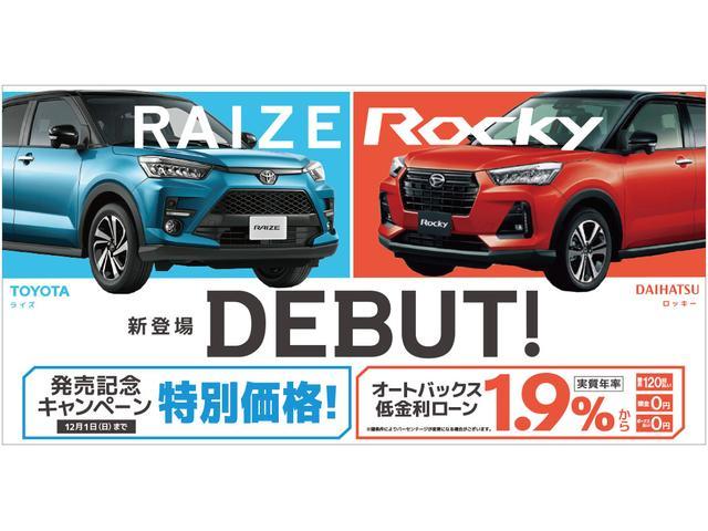 「トヨタ」「ライズ」「SUV・クロカン」「富山県」の中古車2