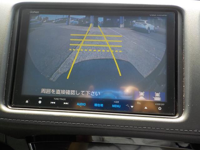 「ホンダ」「ヴェゼル」「SUV・クロカン」「富山県」の中古車14
