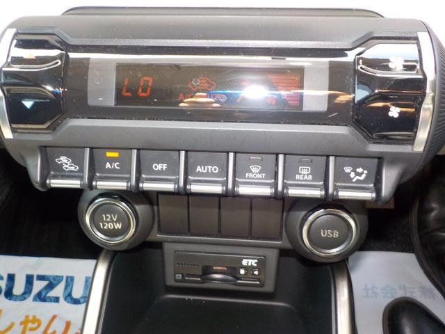 「スズキ」「イグニス」「SUV・クロカン」「富山県」の中古車13