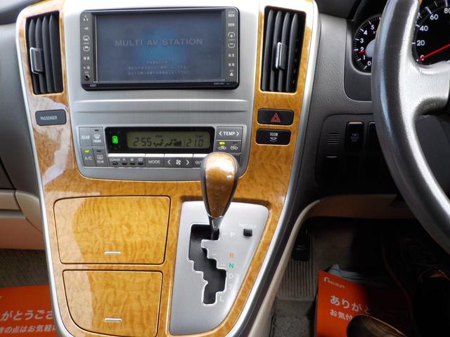 「トヨタ」「アルファード」「ミニバン・ワンボックス」「富山県」の中古車12