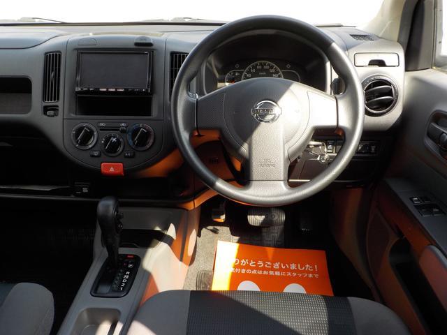 「日産」「NV150AD」「ステーションワゴン」「富山県」の中古車5
