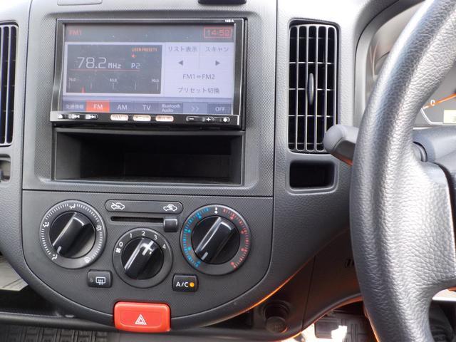 「日産」「NV150AD」「ステーションワゴン」「富山県」の中古車10