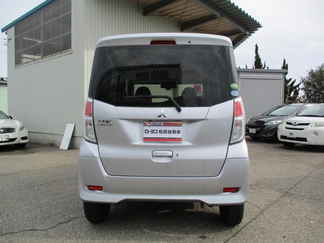 「三菱」「eKスペース」「コンパクトカー」「富山県」の中古車8
